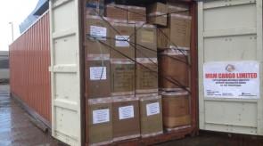 august 2015 shipment
