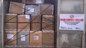 august 2014 shipment